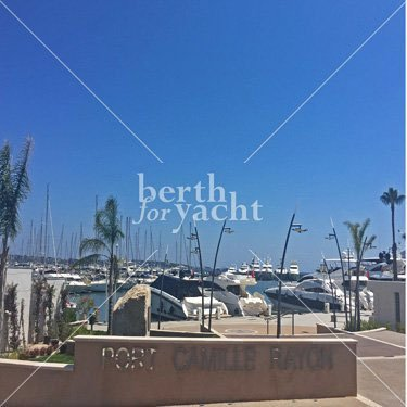 Marina Yacht berths and Moorings for sale in Port Camille Rayon Golfe Juan French Riviera